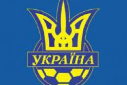 FFU searching Ukraine football team head coach