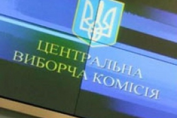 CEC registered 102 MPs