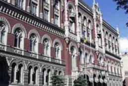 Naiman: NBU takes logical steps in foreign exchange market