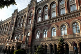 NBU does not initiate criminal prosecution for buying dollar in black market