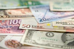 NBU supports tax on currency transactions