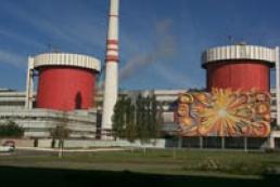 EU nuclear scientist: Ukrainian NPPs safety standards correspond to European level
