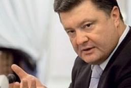Poroshenko not eager to hold speaker post