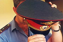 Majority of Ukrainian not knows  district police officer