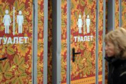 Kolesnikov: Toilets at railway stations to be free from December 1