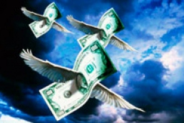 Banking system of Ukraine becomes profitable in 2012