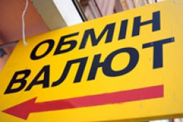 Ukrainians start to sell foreign currency, Horshkov says