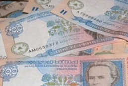 Hryvnia to be stable in 2013, NBU assures