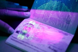 Biometric passports start issued in January 2013