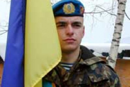 Structure of Ukrainian Armed Forces to be changed