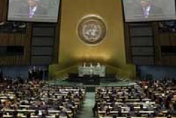 Palestine recognized as UN observer state