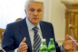 Lytvyn: Today Cabinet submits draft state budget to Parliament