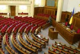Azarov and five acting ministers become MPs
