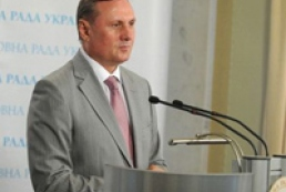 Cabinet has right to submit budget, Yefremov assures