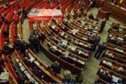Parliament develops budget adoption algorithm