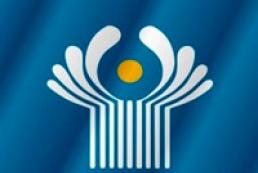 CIS summit opened in Ashgabat