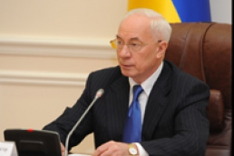 Azarov: Budget 2013 task to maintain positive trends of previous years