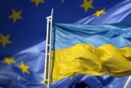 EU hopes to cooperate with Ukraine during its presidency in OSCE
