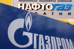 Naftogaz of Ukraine pays to Gazprom for November gas