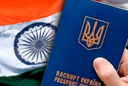 India interested in visa regime liberalization with Ukraine