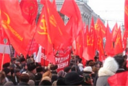 Party of Regions counts on support of communists