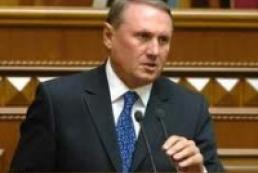 Yefremov opens evening sitting of Parliament