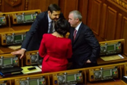 Five factions registered in Parliament
