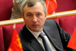 Kaletnik elected as first vice speaker