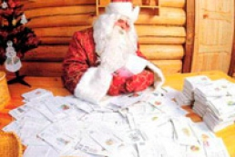 Residence of Santa Claus opened in Ukraine