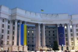 Ukraine's FM satisfied with EP resolution