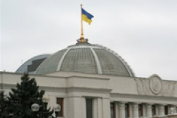Party of Regions forced to speak Ukrainian in Parliament