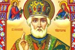 Yanukovych congratulates Ukrainians on St. Nicholas Day