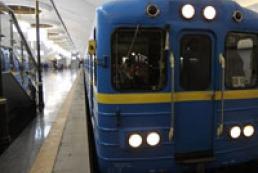 Kyiv underground to be upgraded
