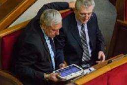 Rybak: Only opposition should have deputy immunity