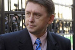 SBU completes investigation into case against Melnychenko