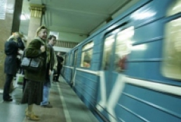 Kyiv metro to work longer on New Year's Eve