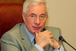 Azarov explains functions of new Ministries