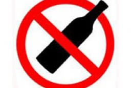 Alcohol sale at night to be banned in Ukraine