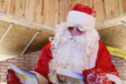 Fairytale party, or Where does Ukrainian Santa lives?