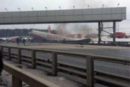 Russian plane crash killed four people