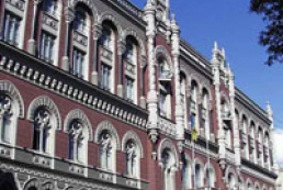 NBU determines forms of its participation in interbank currency market