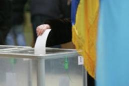 Ukraine needs unified electoral code, Rybak believes