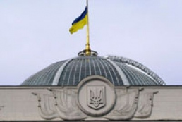 CEC registers three Party of Regions MPs