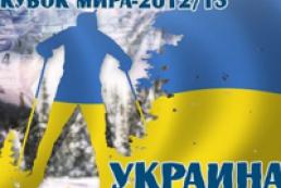 Ukraine wins women's biathlon World Cup relay