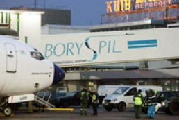 Boryspil airport: Aerosvit partially pays for airport's servicing