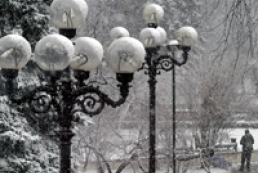 Weather Center announces storm warning in Ukraine