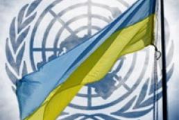 UN praises Ukraine's help to Syrians