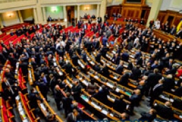 Parliament tells what Ukrainians complain about