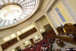 Rybak opens evening sitting of Parliament