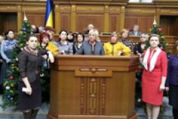 Female MPs block rostrum